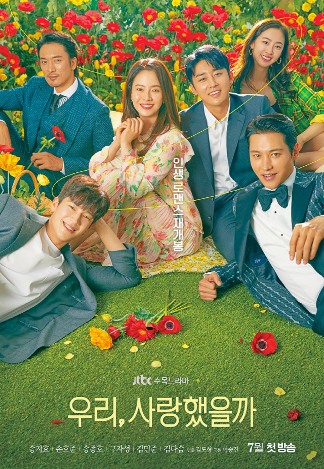 """K-Drama Premiere: """"Was It Love?"""" Astoundingly Weaves Unprecedented Romance  Story Of Multiple Angles"""