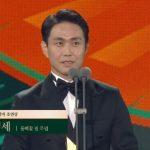 56th Baeksang Winners