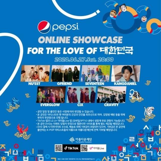 pepsi online showcase kang daniel