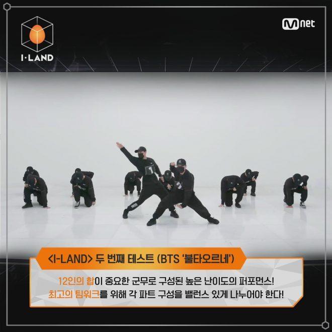 I-LAND Episode 3