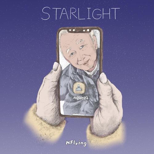 N.Flying-Starlight