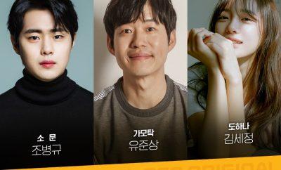 amazing rumor jo byung gyu