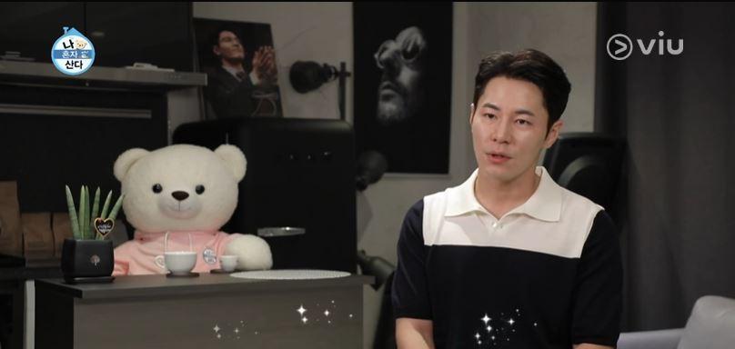 lee kyu hyung
