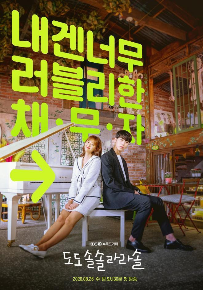 Go Ara Lee Jae Wook