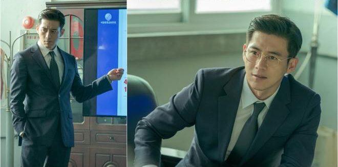 Go Soo Ahn So Hee