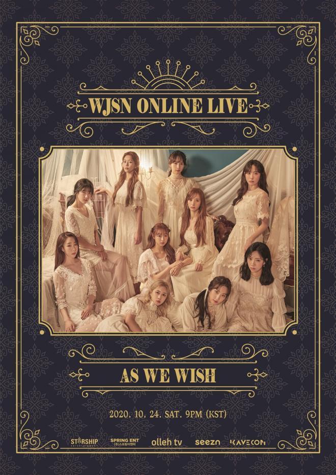 WJSN online concert