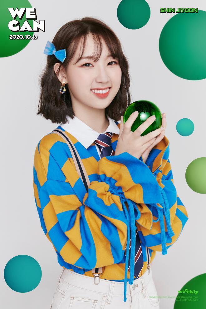 Shin Jiyoon Weekly Concept Photo