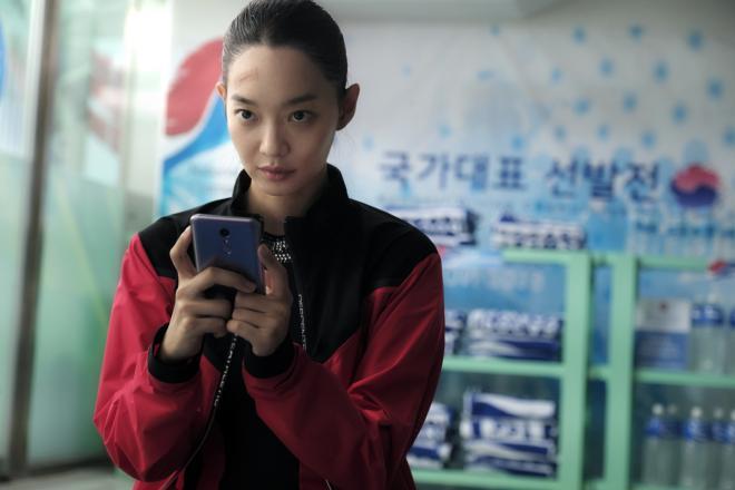 Diva Shin Min Ah