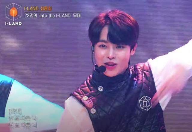 I-Land Hanbin