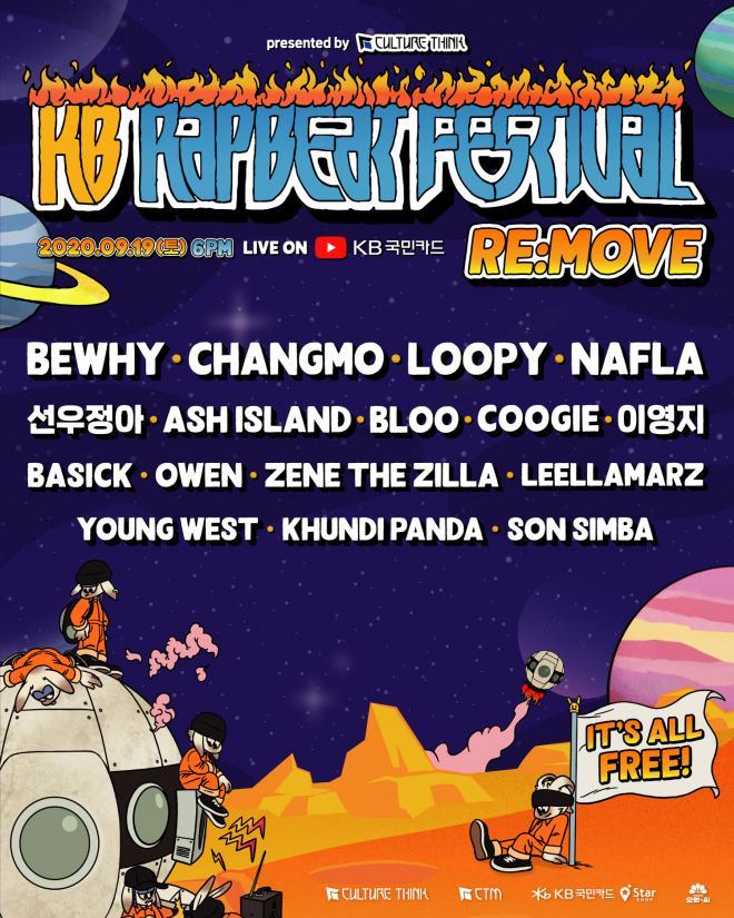 Rapbeat Festival