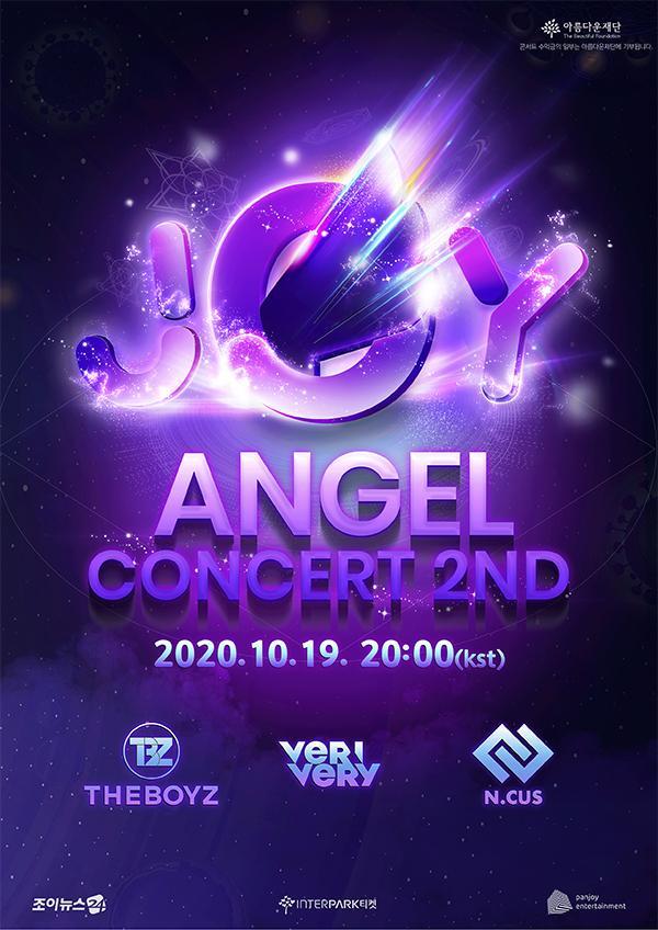 Joy Angel Concert