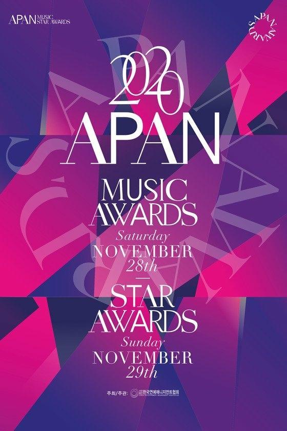 APAN Awards