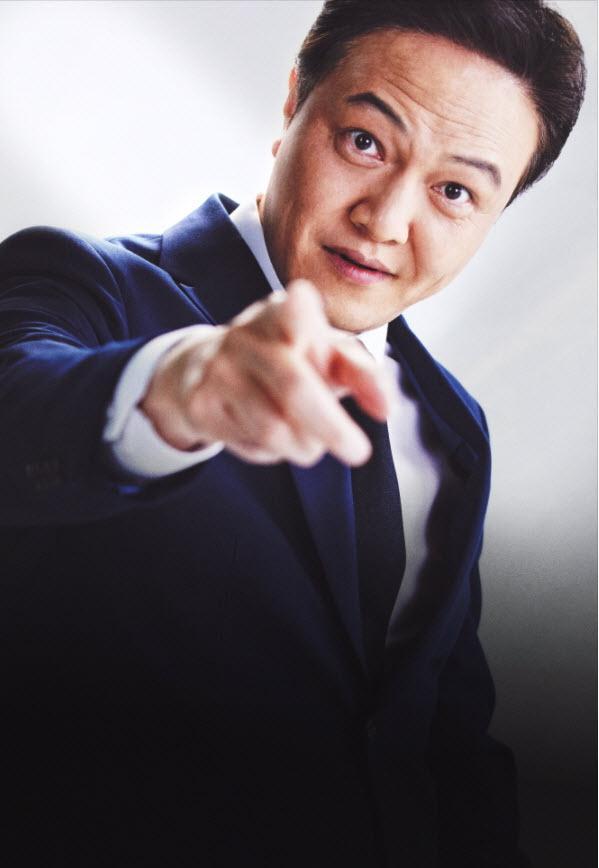 Jung Woo In