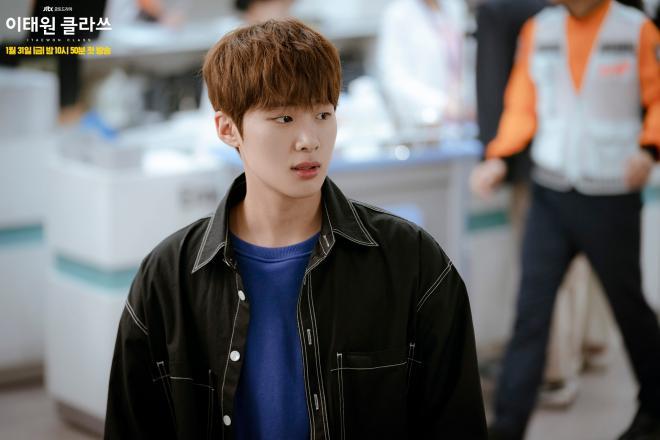 Kim Dong Hee Itaewon Class