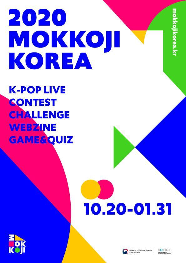MOKKOJI KOREA