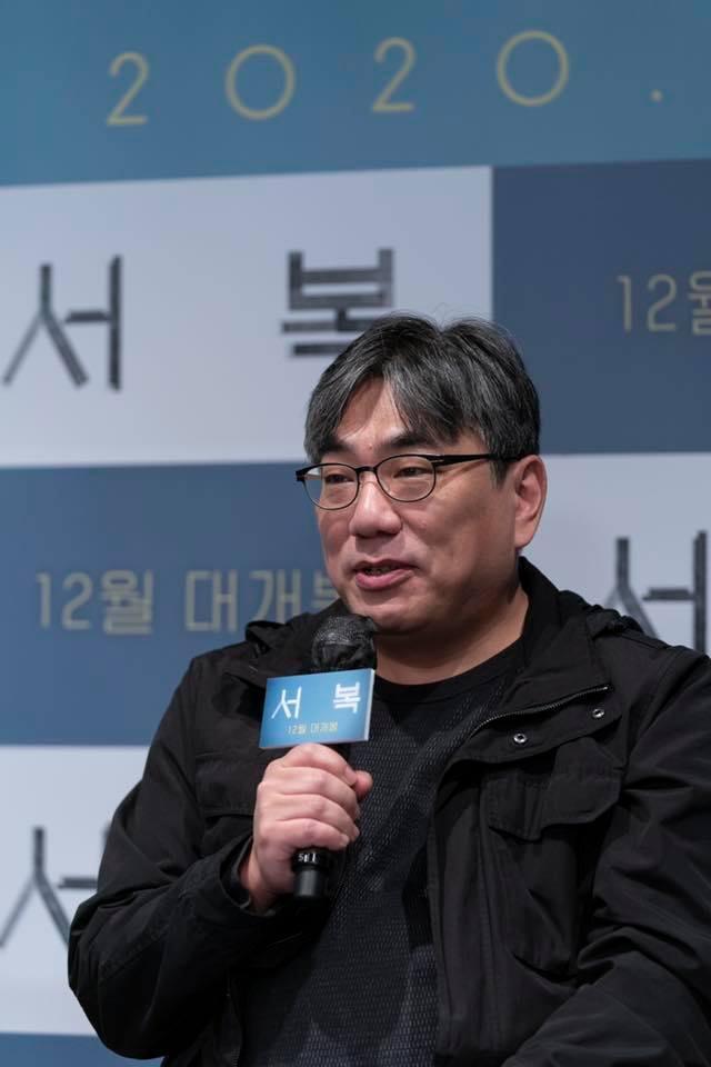 PD Lee Yong Joo