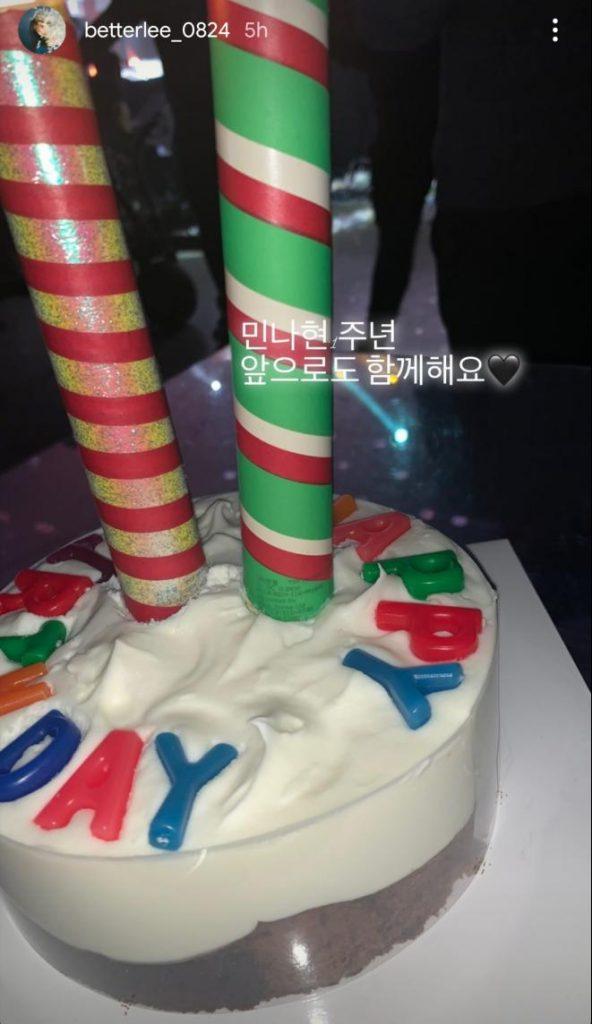 SBS Inkigayo's Naeun Instagram Update