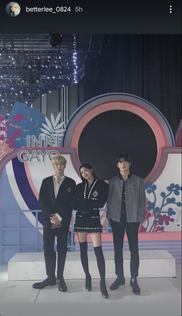 SBS Inkigayo's MinNaHyun