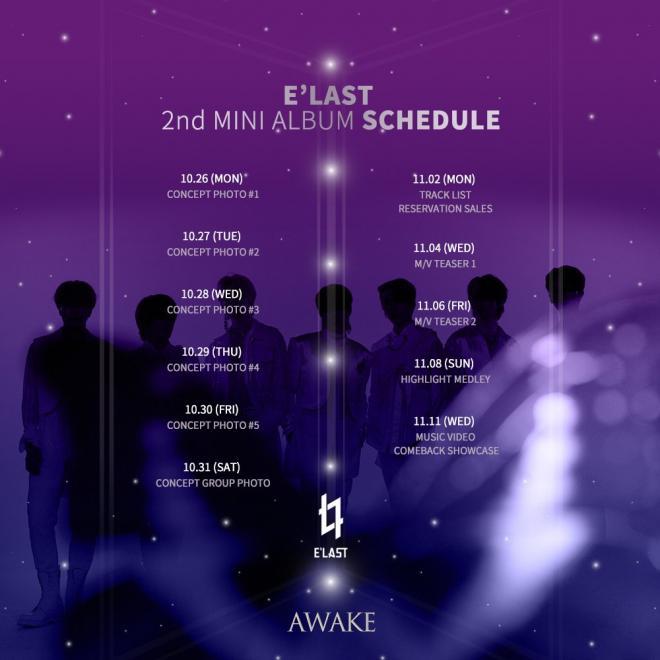 E'LAST Awake schedule