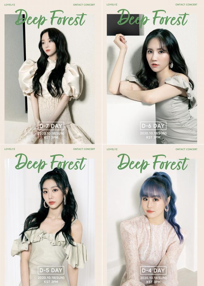 Lovelyz Deep Forest