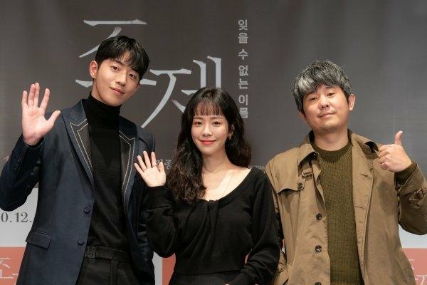 Josee Press Launch