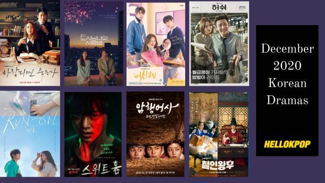 December Dramas