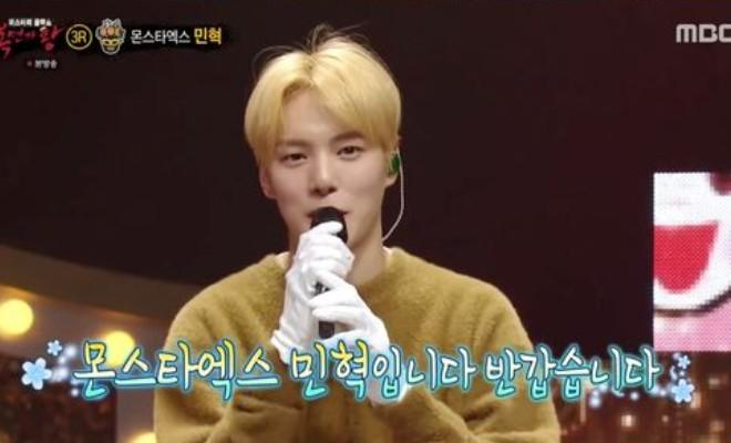MONSTA X Minhyuk King of Masked Singer