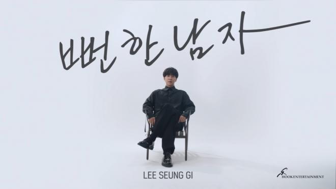 Lee Seung Gi The Ordinary Man