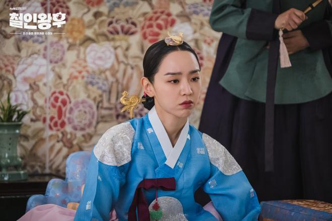 "K-Drama Sneak Peek: ""Mr. Queen"" Mixes Comedy & Joseon Politics With Shin  Hye Sun & Kim Jung Hyun"