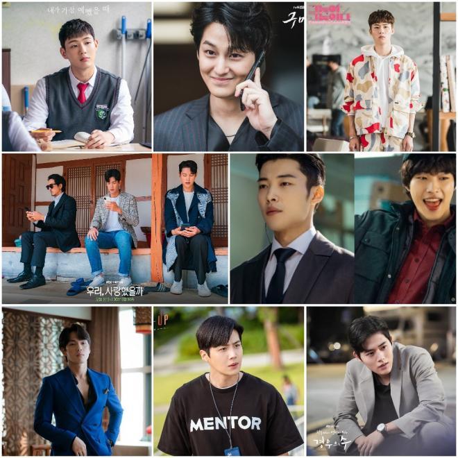 2020 Korean Dramas