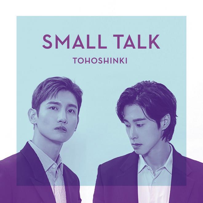 TVXQ Small Talk