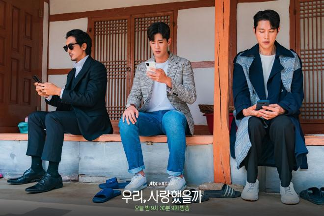 2020 korean dramas male second lead
