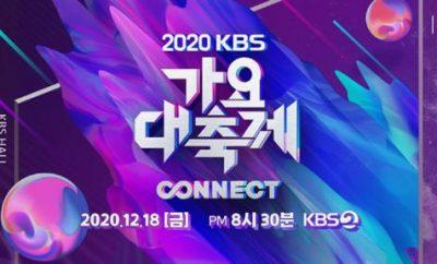 KBS Gayo Daechukje