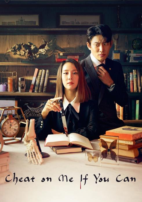 "Moon Ga Young, Cha Eun Woo, Hwang In Hyeop & Park Yoo Na Gave A Peek On Their Roles In ""True Beauty"""