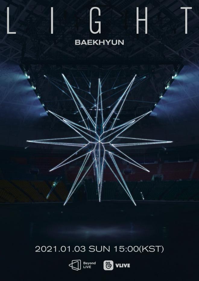baekhyun hellokpop beyond live