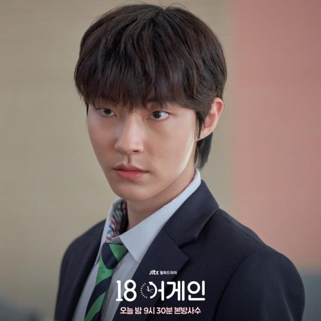 Hwang In Yeop Drama