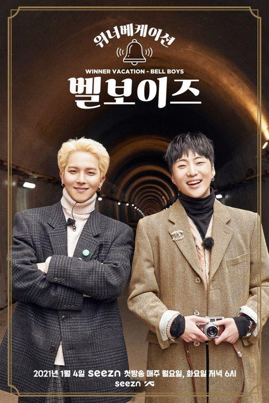 WINNER's Seungyoon MINO