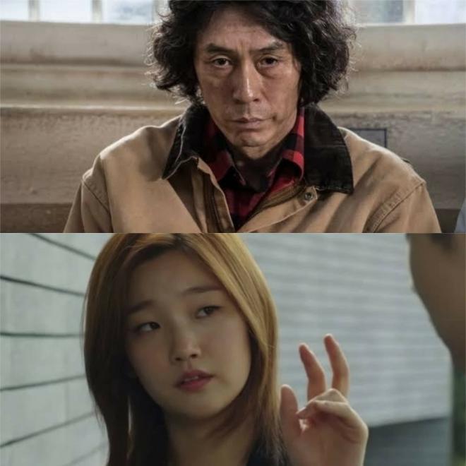 Seol Kyung gu & Park So Dam