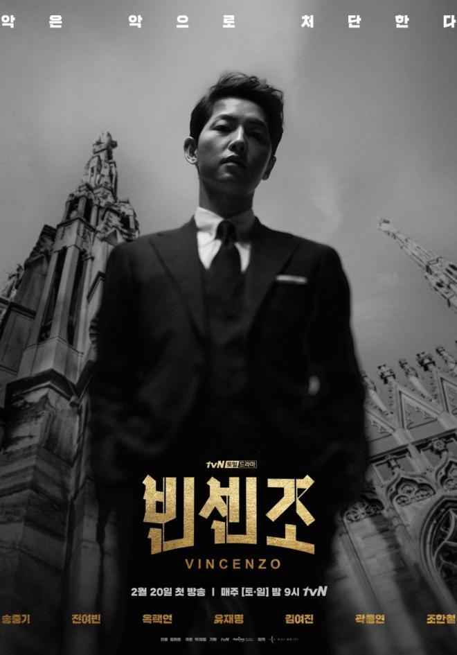 "Song Joong Ki Embraces Dark Hero Character In ""Vincenzo"""