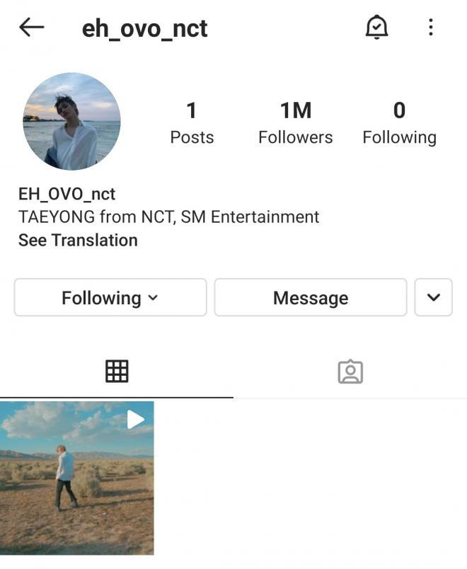 Taeyong Instagram