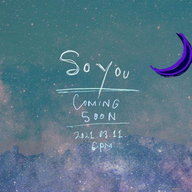 Soyou Lee Hyori Babylon New Song Collaboration COMING SOON
