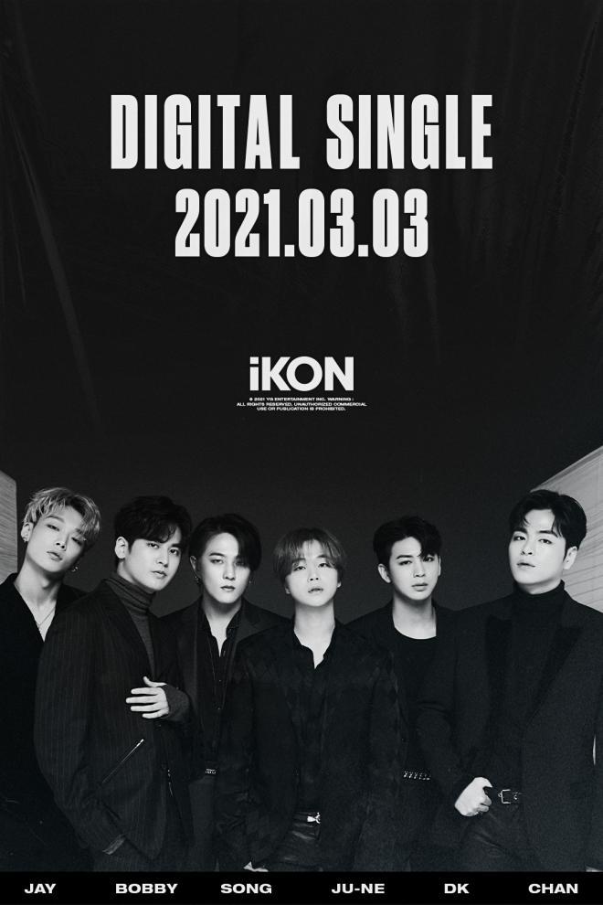 iKON Group Poster