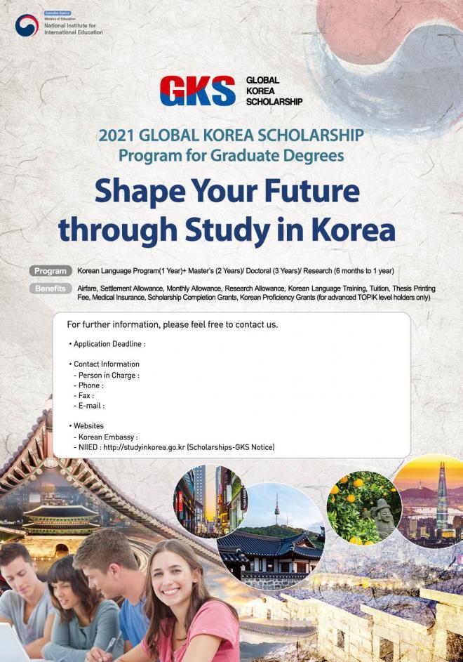 Korea Scholarship