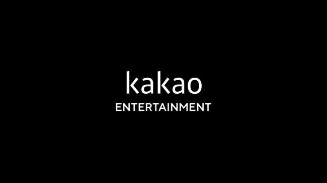 Kakao Entertainment