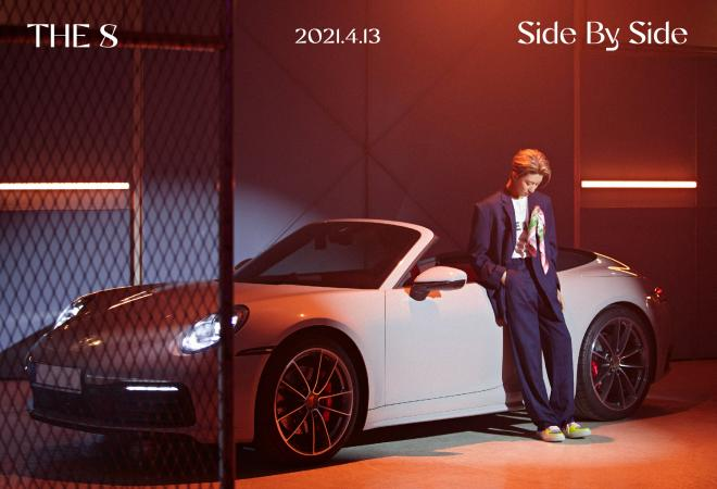 THE8 SIde By Side Teaser