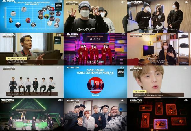 MONSTA X JTBC Factual Documentary