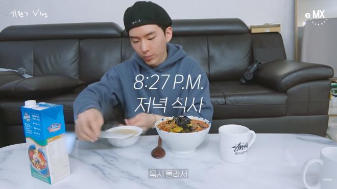MONSTA X Kihyun Cooking Vlog