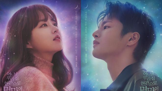 """Doom At Your Service"""" Unveils Parade Of Teasers Featuring Park Bo Young &  Seo In Guk"""