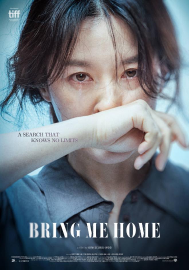 Globe Korean Films: Bring Me Home