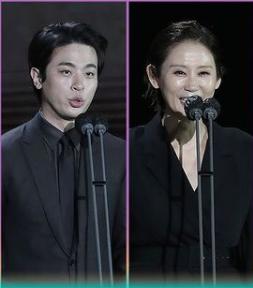 57th baeksang arts awards